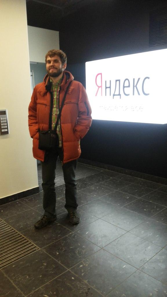 15 этаж, офис Яндекса