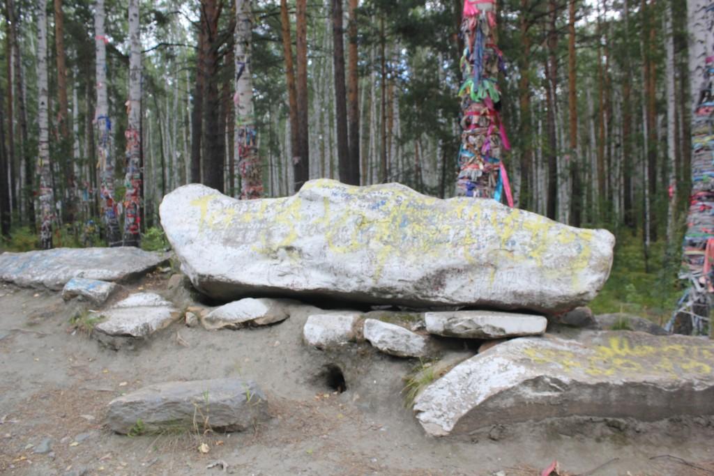 Самсонкин гроб